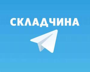 Складчина на прогнозы Сулейманова