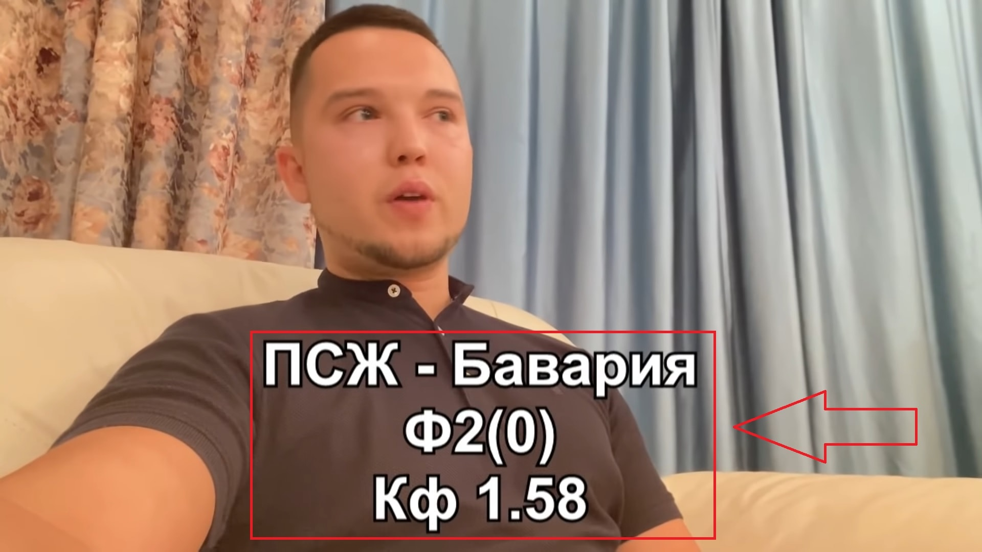 Скриншот с видеоролика на Ютуб